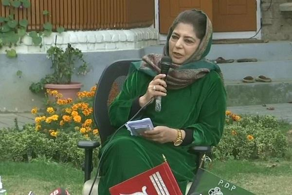 till our flag is returned we will not raise the tricolor  mehbooba mufti