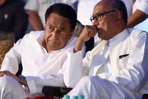 bjp reaches ec against nath digvijay