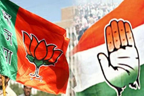 before the by election another major blow to the congress