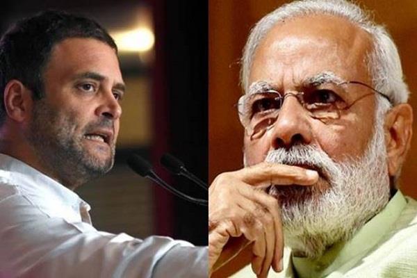 rahul slams pm on suggestion related to wind power plants bjp retaliates
