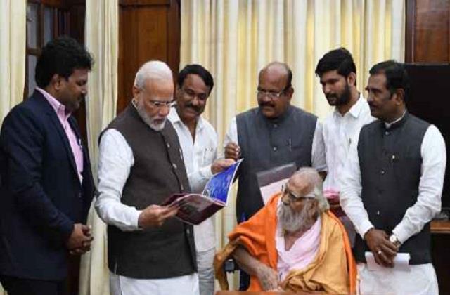religious guru ramrao maharaj passed awa