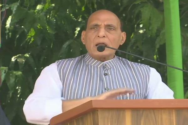 statement of rajnath singh on bihar elections