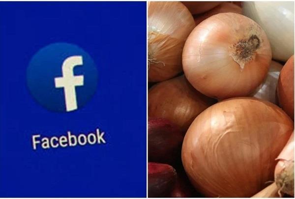 facebook blocks canadian company s onion ad