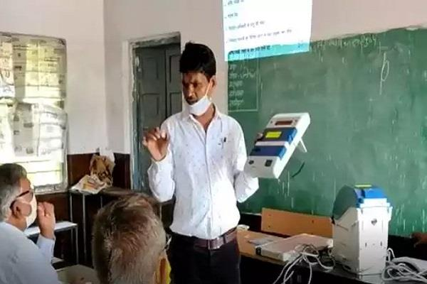 duty in election training for deceased principal in raisen