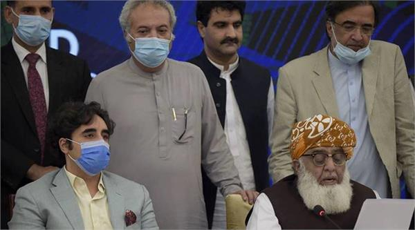 pakistan s opposition parties alliance to hold first rally on october 16