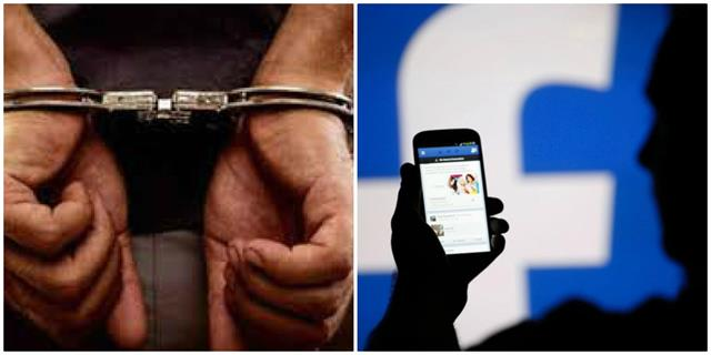 by creating fake face book id they used to cheat in love trap stf arrested two
