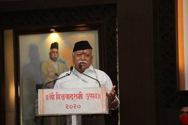 rss chief mohan bhagwat s advice to china neighbors should not try to break us