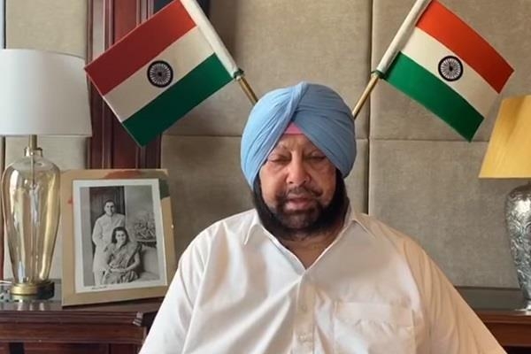 cm captain appeals to farmers ahead of tractor parade on republic day