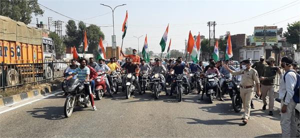 trianga rally in samba vijaypur