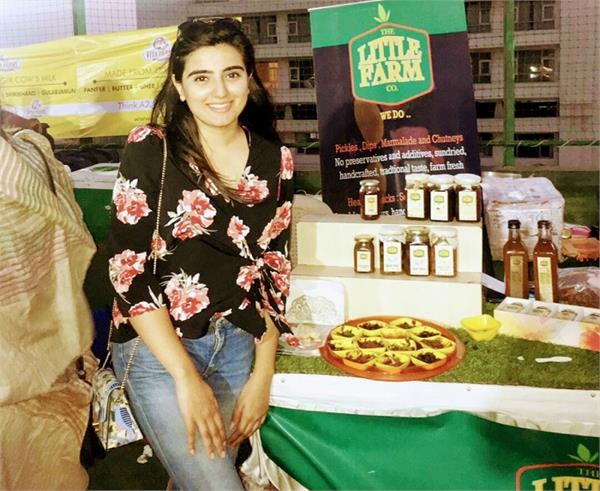 पापा के शौक को बनाया बिजनेस, आज करोड़ों रुपए कमा रहीं बेटी