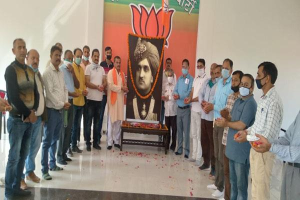 tribute paid to maharaja hari singh on accession day