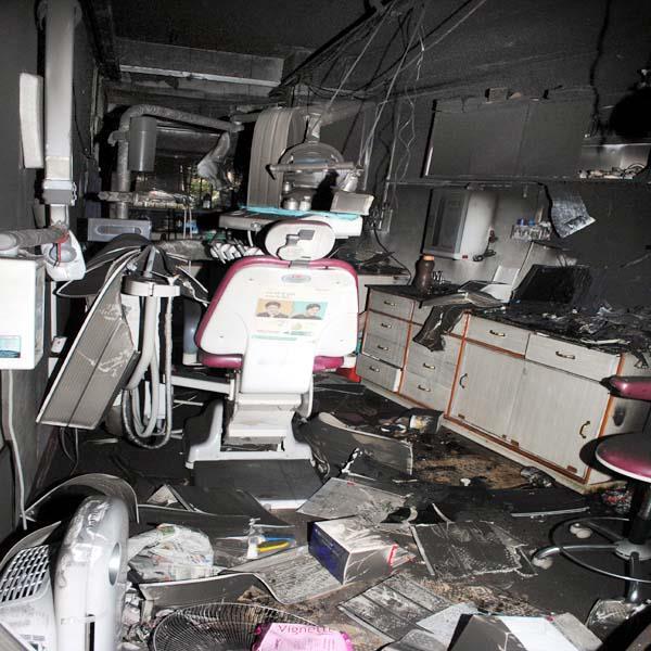 fire in dental clinic