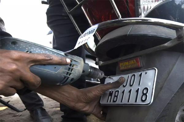 high security number plate has become necessary for all vehicles