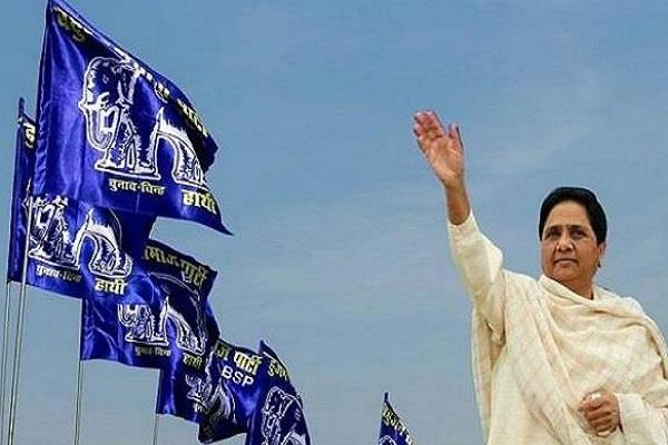 bsp released second list of candidates