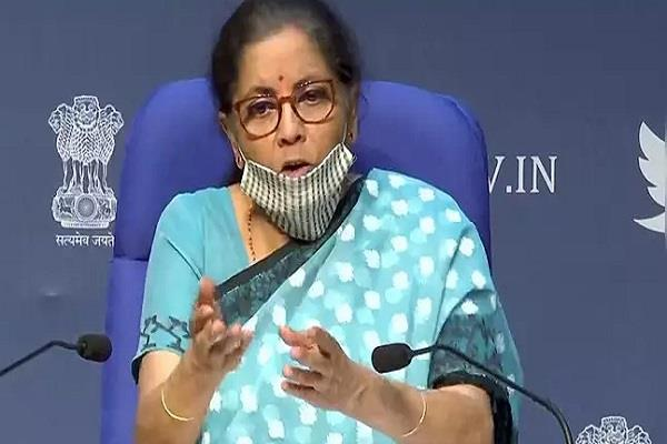 minister nirmala sitharaman growth rate current financial will close zero
