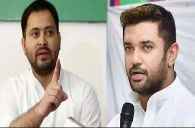 tejashwi and chirag reputation in vaishali at stake