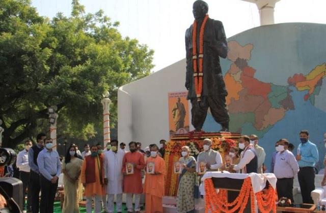cm yogi and anandiben unveiled the statue of sardar patel