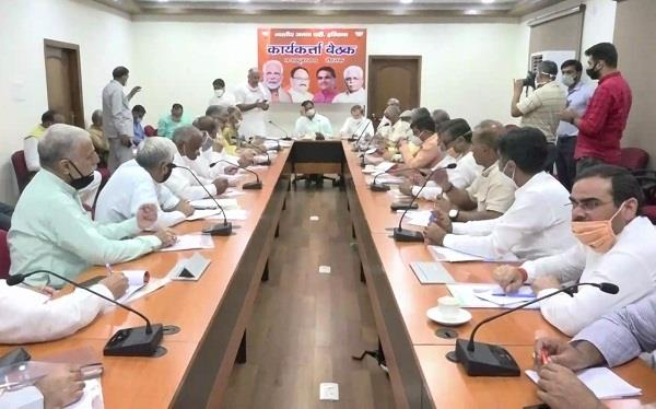 bjp s state level meeting on baroda by election