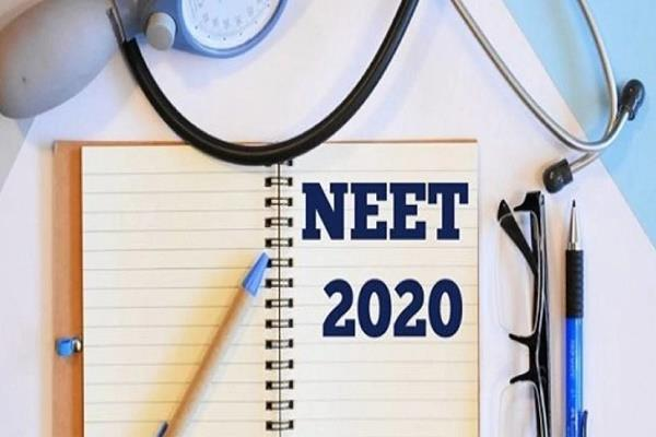 both the toppers of neet score 720 but why the difference in ranking