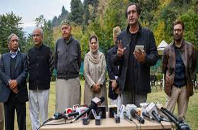 gupkar coalition condemned the killing of bjp workers in kulgam