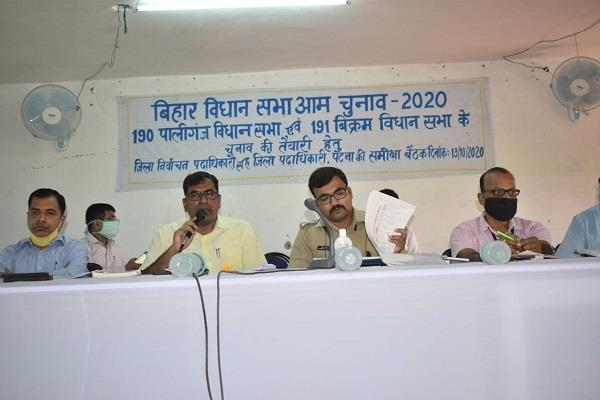 review of election preparations in paliganj and vikram assembly constituencies