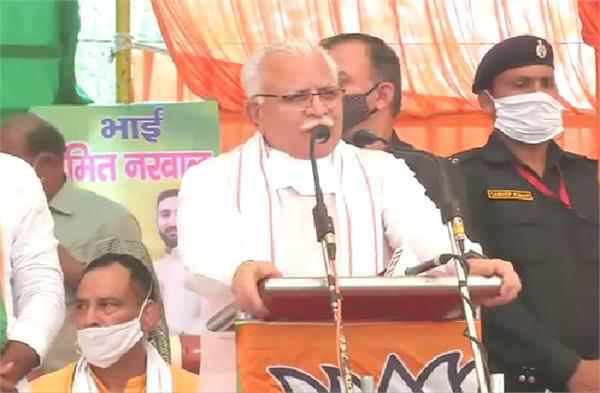 manohar lal said if msp is over i will leave politics