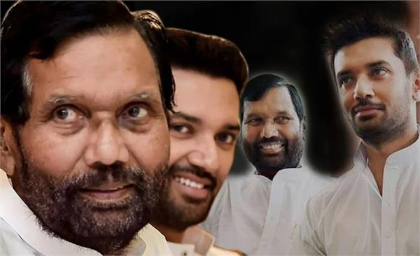 will chirag retain dalit vote bank after ram vilas jdu may