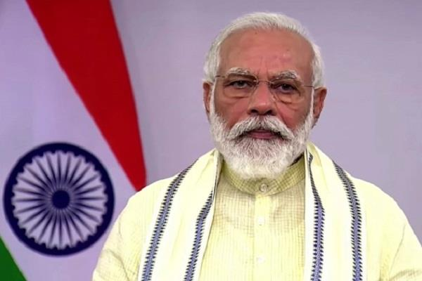 pm modi will give property letter under the ownership plan
