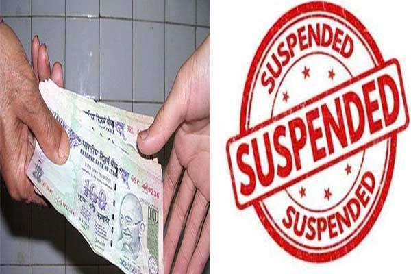 shimla bribe sdo suspended