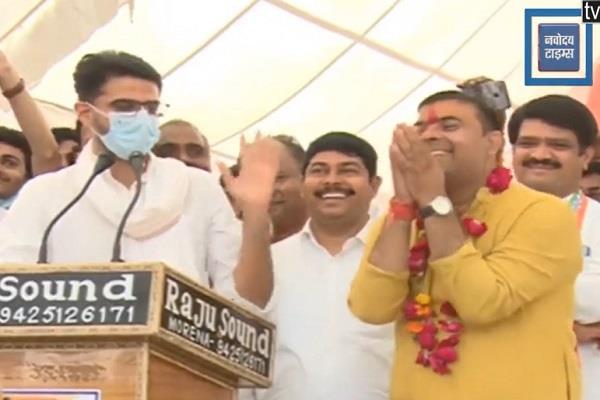 sachin pilot thunders in sindhia s stronghold