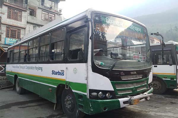 una haroli chandigarh bus start