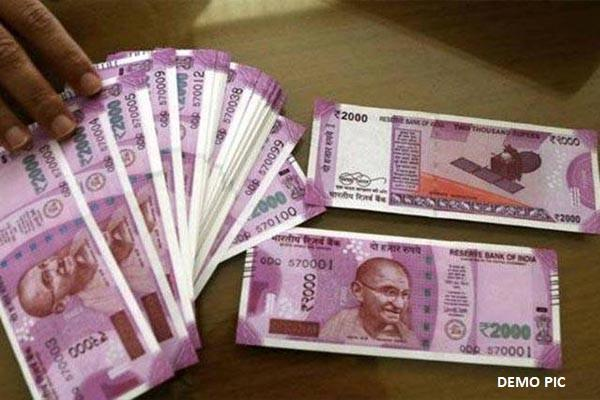 rs 3 lakh 50 thousand recovered from motorcycle rider in bhagalpur