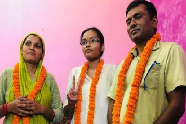 after ias up s daughter also waved in neet 720 number found in total 720