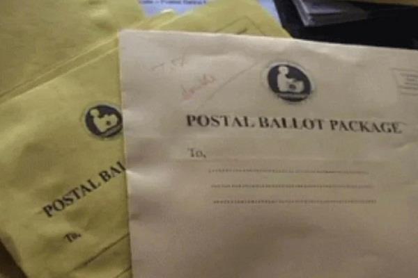 52 thousand voters choose the option of postal ballot