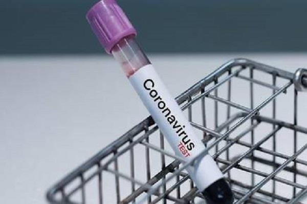 coronavirus 44 positive case