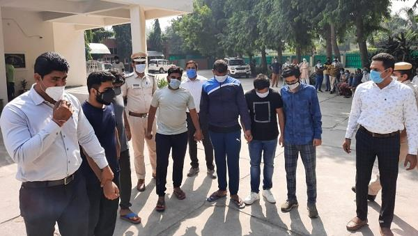 6 members arrested for raising money in name of install tower of jio company