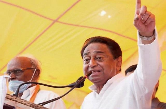 election commission s decision kamal nath will not campaign