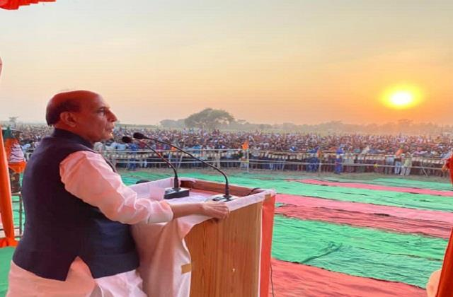 rajnath singh attacks opposition
