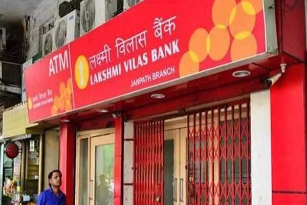 lakshmi vilas bank to raise rs 500 crore through rights issue