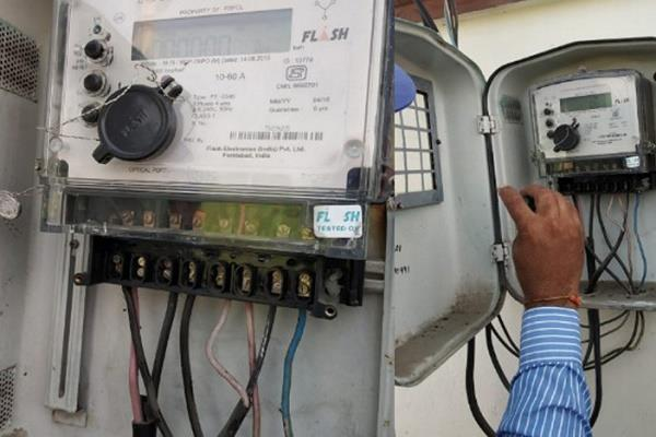 powercom fined 16 lakh