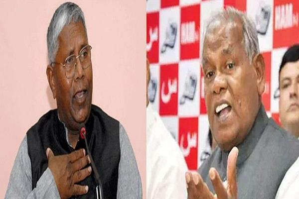 former cm and former speaker of bihar legislative assembly face to face