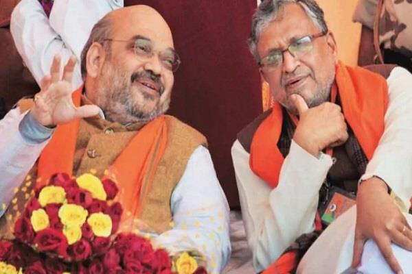 bihar assembly election 2020 bjp released list of 35 candidates