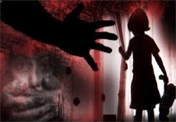 girl rape case