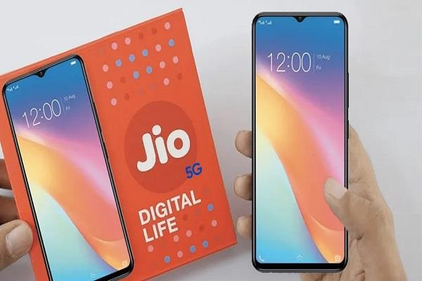 jio is bringing cheap 5g smartphone in the market