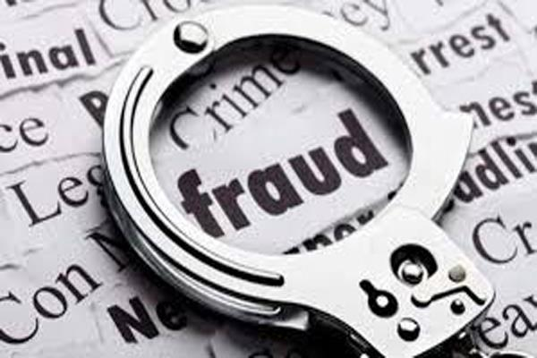 fraud of 2 lakh from a person by pretending to get a job in pgi
