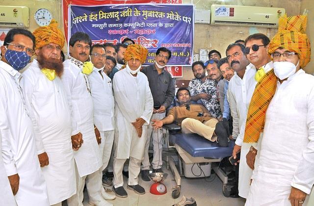 muslim society donated blood on eid miladunbi