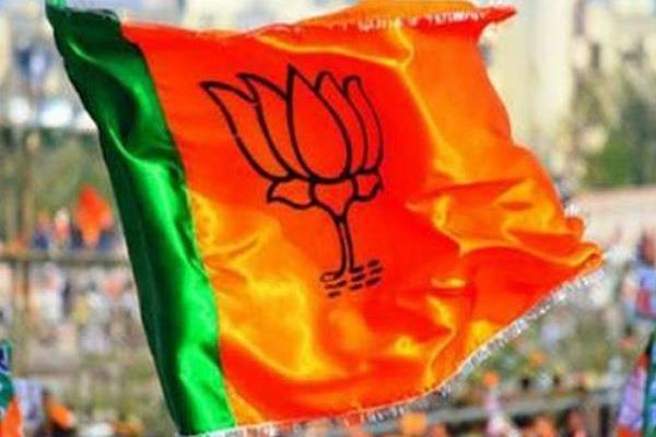 bjp hands over these candidates including janak singh from taraiya