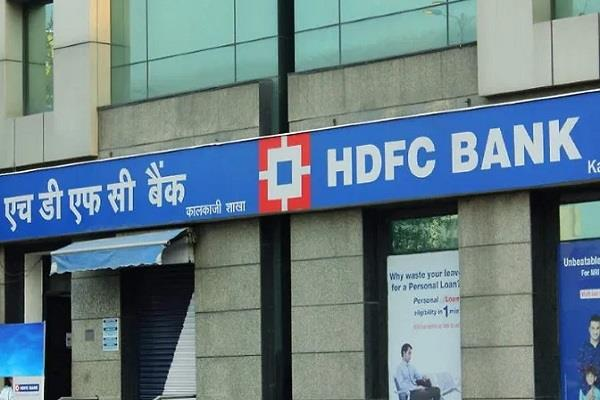 hdfc bank s profit up 16 percent in september quarter