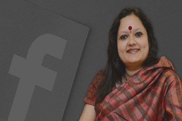 ankhi das resigns from facebook came to the discussion about a post