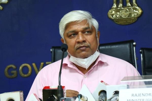gautam inaugurates software revision voter list gurdwara electoral wards